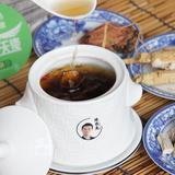 金行汤-川贝清肺汤